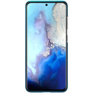 Samsung Galaxy S20 maska plava (77747)