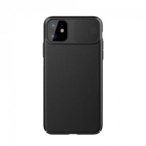 iPhone 11 maska CamShield crna (F82359)