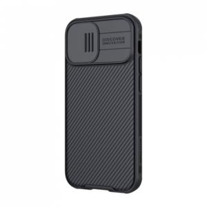iPhone 12 Mini CamShield maska crna (87466)