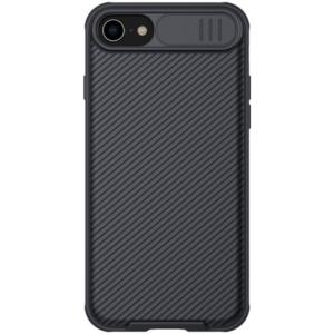 iPhone SE 2020 maska CamShield crna (82212)