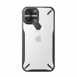 Maska za iPhone 12 Pro Max crna Kiklop (89588)