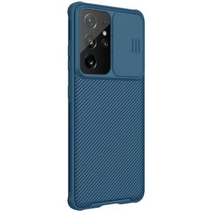 Samsung S21 Ultra maska CamShield plava (90902)