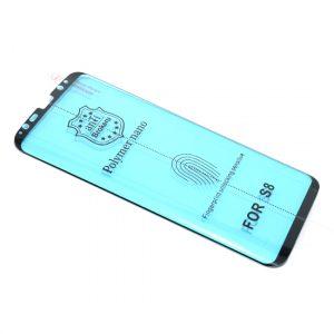 Samsung S8 folija za zaštitu ekrana (FL7716)
