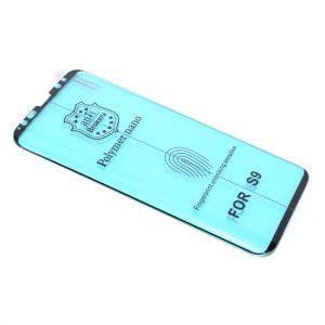 Samsung S9 folija za zaštitu ekrana (FL7718)