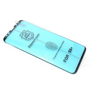 Samsung S9 Plus folija za zaštitu ekrana (FL7719)